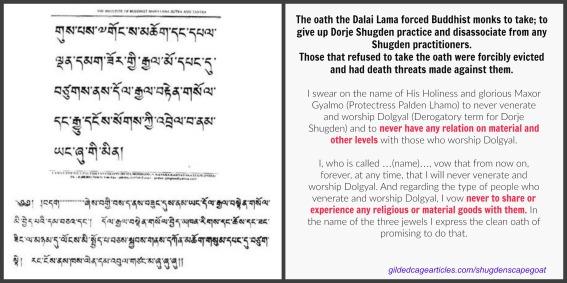 oath 1